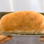 Hleb sa bubašvabama – probati ili ne