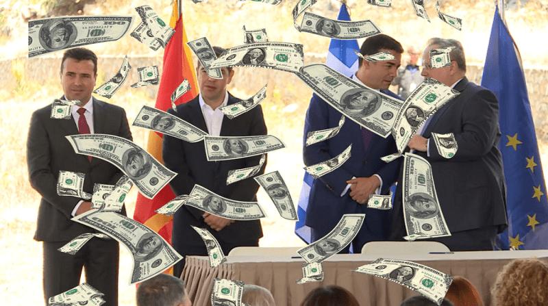 Gde su pare iz tajnih fondova grčkog Ministarstva spoljnih poslova? U Makedoniji ili...