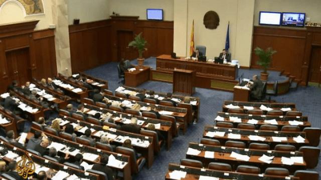 Svi makedonski poslanici koji su glasali protiv volje građana dobili policijsku zaštitu