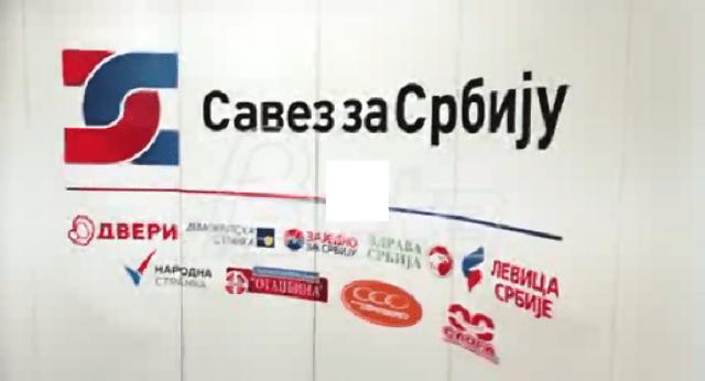 Savezu za Srbiju se juče priključilo deset organizacija i grupa građana