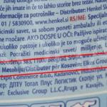 """Na Kosovu moguća prodaja robe iz Srbije i BiH samo sa deklaracijom """"Republika Kosovo"""""""