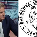 Gajić: Vlast je postavila u Advokatskoj komori Beograd rukovodstvo koje izvršava njene naloge, i poništila nezavisnost i samostalnost advokature