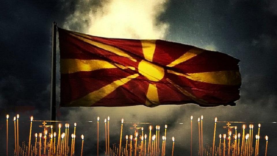 Počela javna rasprava o izmenama Ustava Makedonije