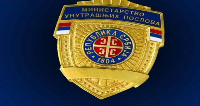 Uhapšen zbog pretnji Sergeju i Branislavu Trifunoviću