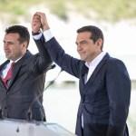 Pokrenuta inicijativa da Cipras i Zaev, budu nominovani za Nobelovu nagradu