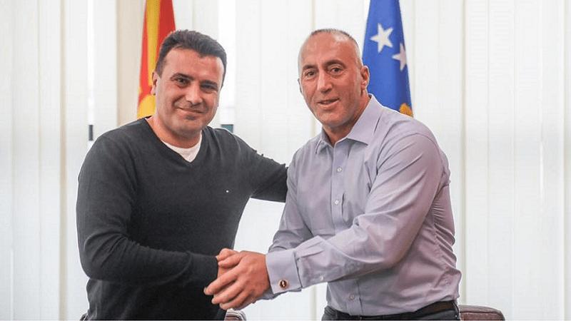 Zaev sa Haradinajem i najbližima na Kosovu proslavio prodaju imena Makedonija