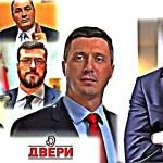 Gordana Sekulić: Šta se događa sa Dverima?