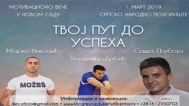 """Vanja Grbić, Marko Nikolić i Saša Ljuboja: """"Tvoj put do uspeha"""" – Srpsko narodno pozorište od 19 časova"""
