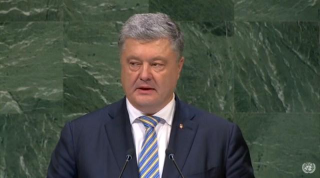 """Porošenko: """"Severna Makedonija upropastila plan Rusije"""""""
