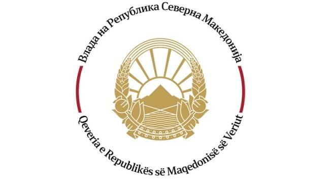 I zvanično – Makedonija se više ne zove tako