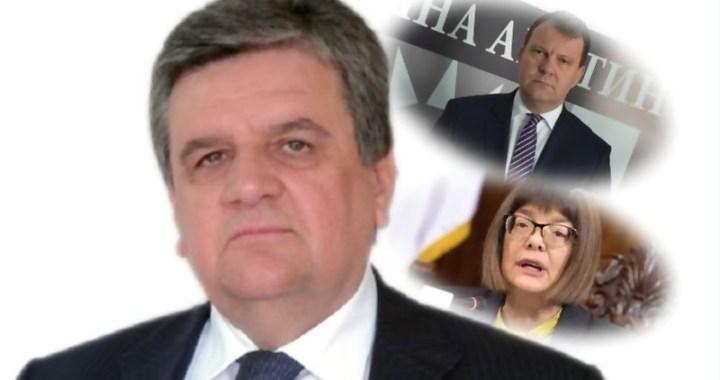 "Ilija Dević posle Maje Gojković i Igora Mirovića tužio i banku ""Credit Agricole"""
