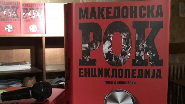 Makedonska rok enciklopedija: Leb i sol, plus 332 benda