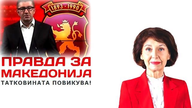 Mickoski: Pobedili smo, Gordana Siljanovska Davkova budući predsednik Makedonije!
