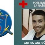 Policijski sindikat Srbije – Negotin: Apel za pomoć i solidarnost sa mladim kolegom