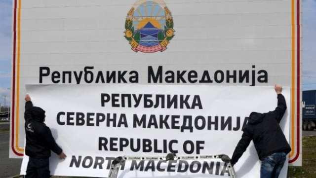 Severna Makedonija i Srbija potpisale protokole o zajedničkoj kontroli na prelazu Preševo-Tabanovce
