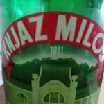 Aranđelovac: Knjaz Miloš dobio novog vlasnika