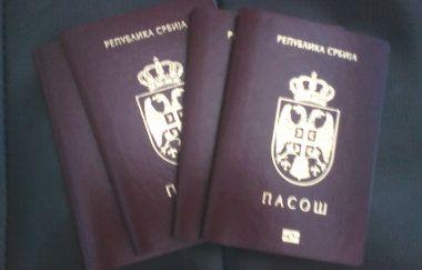 Granične jedinice kosovske policije odlučile da ne priznaju pasoše Srbije
