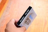 67mm Kenko UV Filter Ballcamerashop (3)