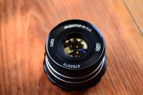 industar ballcamerashop (7)