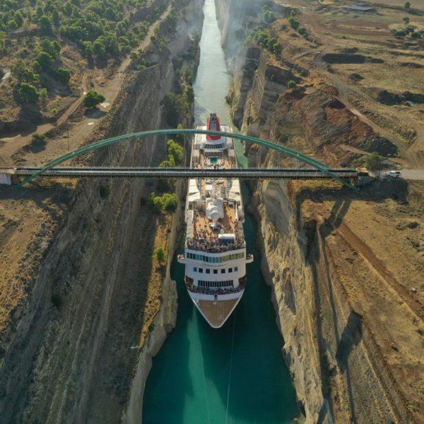 Braemar Cruise Canal
