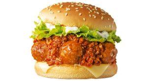 McDonalds meatball burger