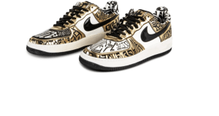 Sotheby's rarest sneakers