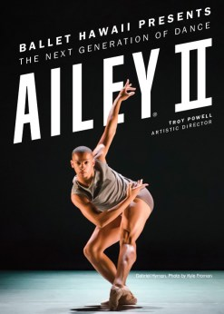 ailey-landing-page