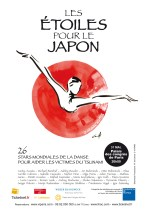 canetti_japon