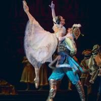 Vaganova Ballet Academy АРБ им. А.Я.Вагановой