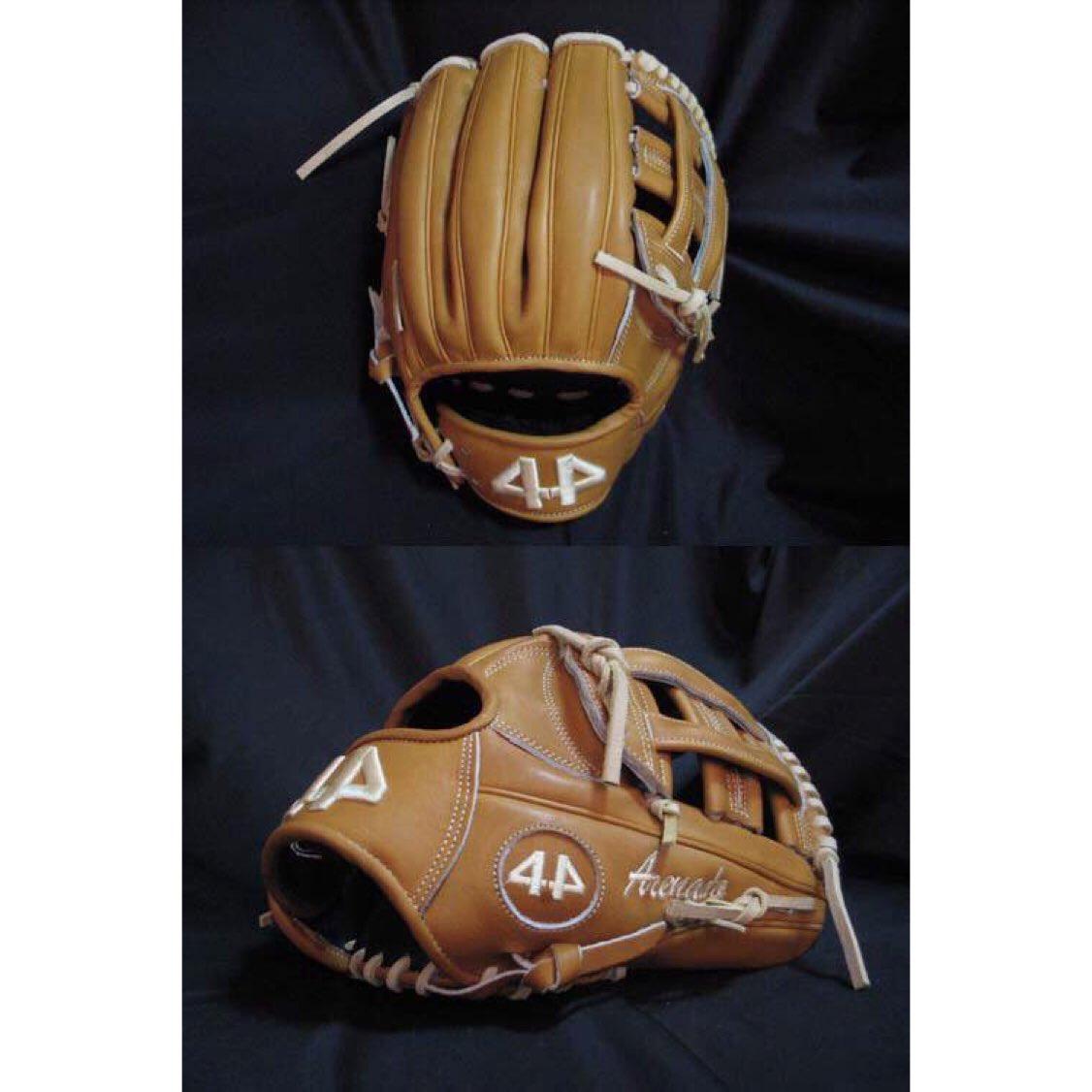 44 Pro Gloves Dual Welting