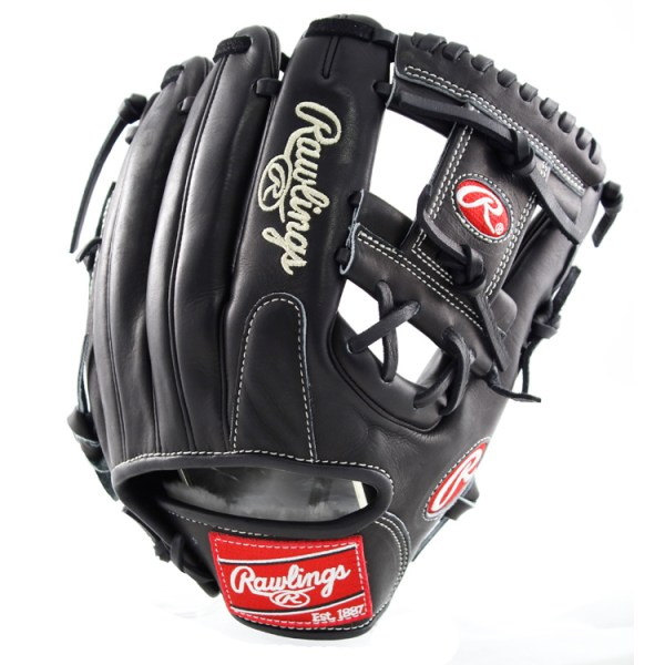 http://www.rawlings.com/stores