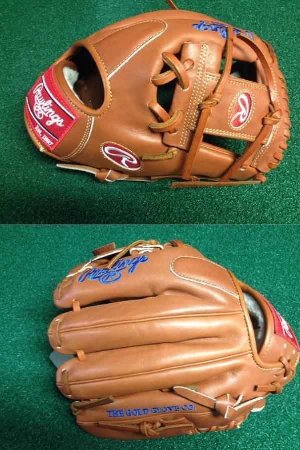 Rawlings Gold Glove Club November: Ben Zobrist's Glove