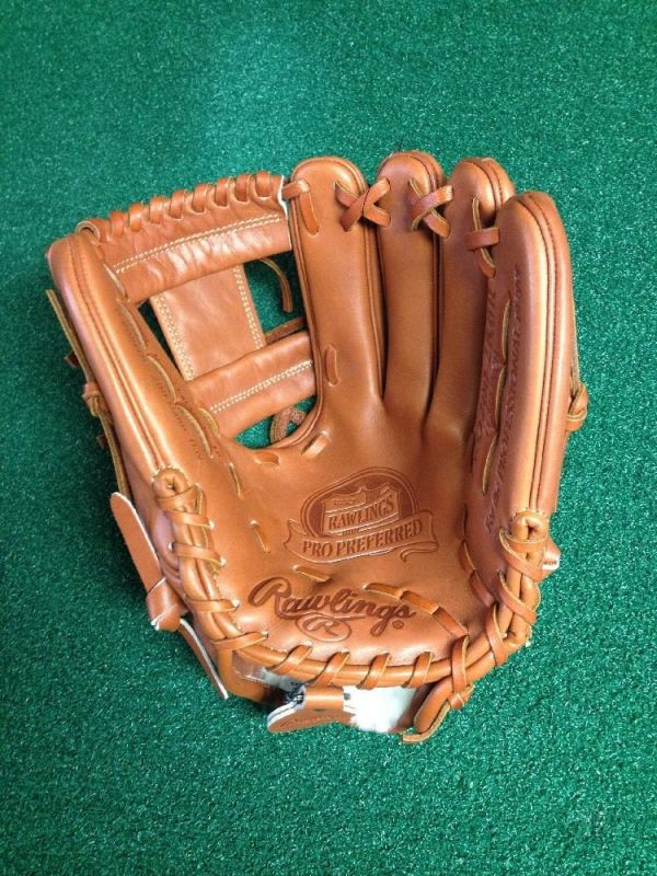 Rawlings Gold Glove Club November: Ben Zobrist's Glove