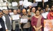 दलबदलुओं को तवज्जो दिए जाने से भाजपा के जमीनी कार्यकर्ताओं में आक्रोश