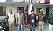 रसड़ा में चोरी की बाइक-मोबाइल समेत तीन गिरफ्तार