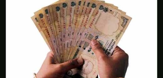 पूर्वांचल बैंक – नोटबंदी की आड़ में खेल