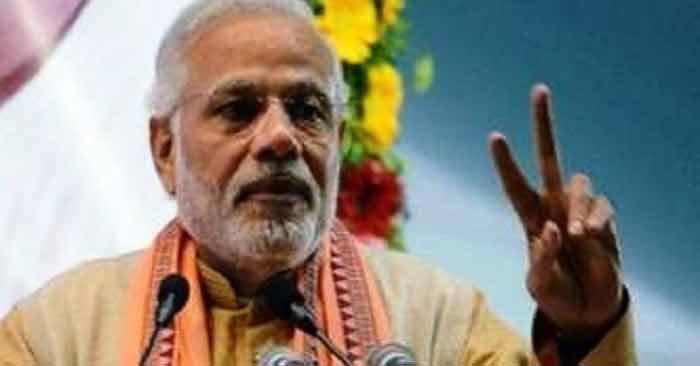 प्रधानमंत्री मोदी ने कहा, इलाहाबाद से निर्धारित होगा यूपी का भाग्य
