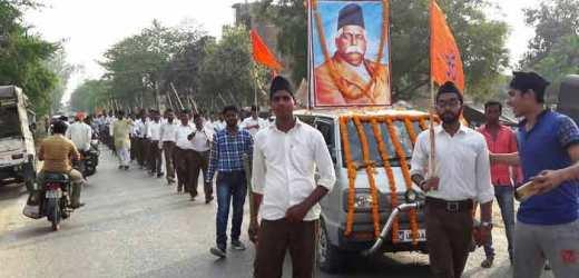 नववर्ष पर सिकंदरपुर में आरएसएस का विराट पद संचलन