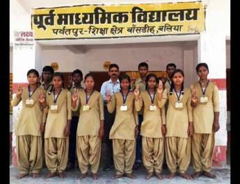 पर्वतपुर के 12 विद्यार्थियों में से 11 छात्रवृत्ति परीक्षा में सफल रहे