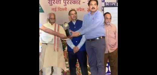 सुखपुरा केराघवेन्द्र नरायण सिंह कोबंडारू दत्तात्रेय के हाथोंश्रेष्ठ सुरक्षा पुरस्कार