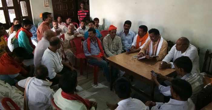 नगर पंचायत चुनाव में भाजपा का परचम लहरानेका आह्वान