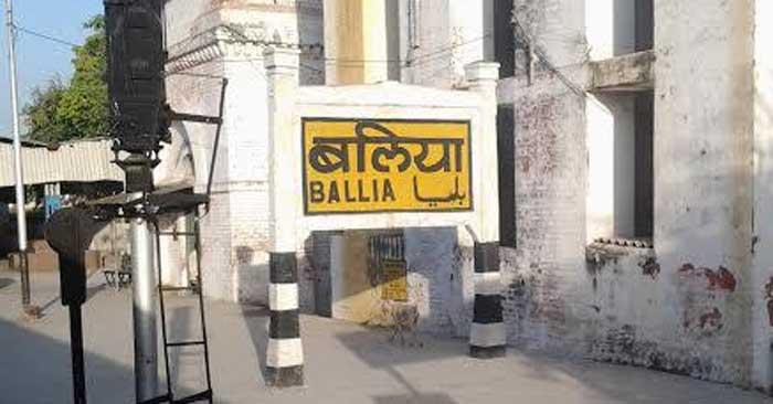 ballia railway station