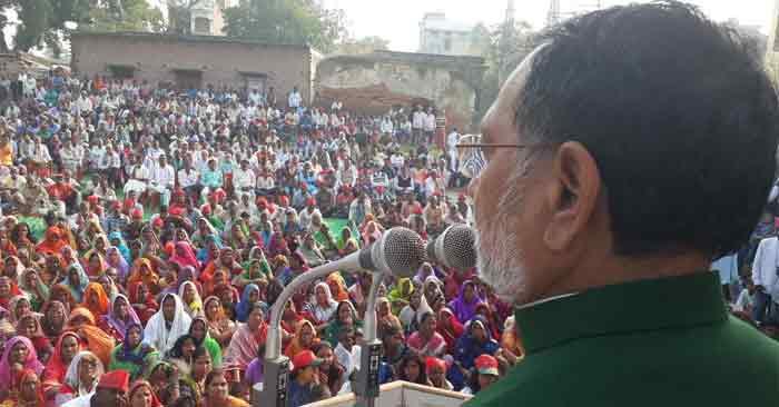 किसान विरोधी है भाजपा सरकार : नेता प्रतिपक्ष