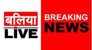 आरटीआई कार्यकर्ता की गोली मार कर हत्या