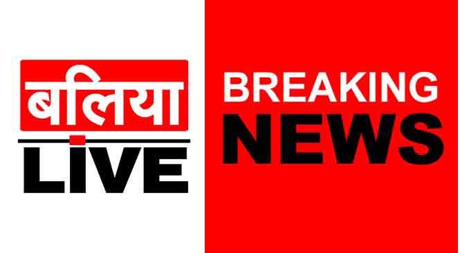 पांच लाख 25 हजार के जाली नोट बरामद, पांच गिरफ्तार, UP और असम में खप चुके हैं एक करोड़ से ज्यादा नोट