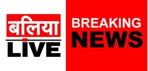 बिहार से ट्रांजिट रिमांड पर भदोही ले जाया जा रहा बंदी रामगढ़ से हथकड़ी समेत फरार