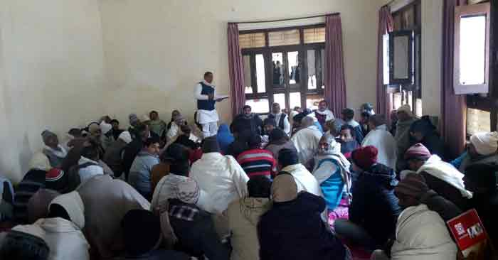 सपा की बैठक में 27 जनवरी के आन्दोलन की बनी रणनीत