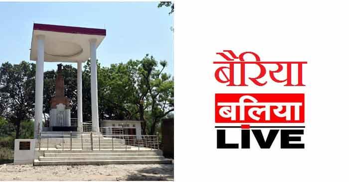 पीजी कालेज सुदिष्टपुरी में छात्रों का आमरण अनशन रविवार से