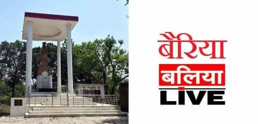 पीजी कालेज सुदिष्टपुरी के प्राचार्य के खिलाफ उच्चाधिकारियों को भेजा प्रतिवेदन
