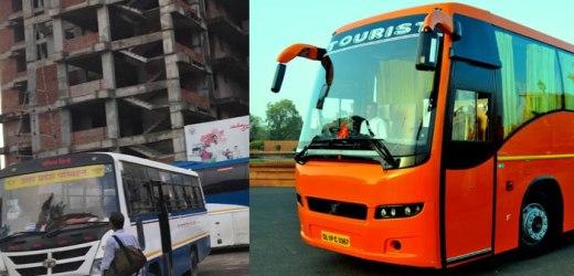 बलिया से वाराणसी और गोरखपुर जाने के लिए वातानुकूलित बस सेवा शुरू